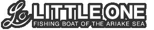 有明海・大牟田市三池港の遊漁船(釣り船) リトルワン